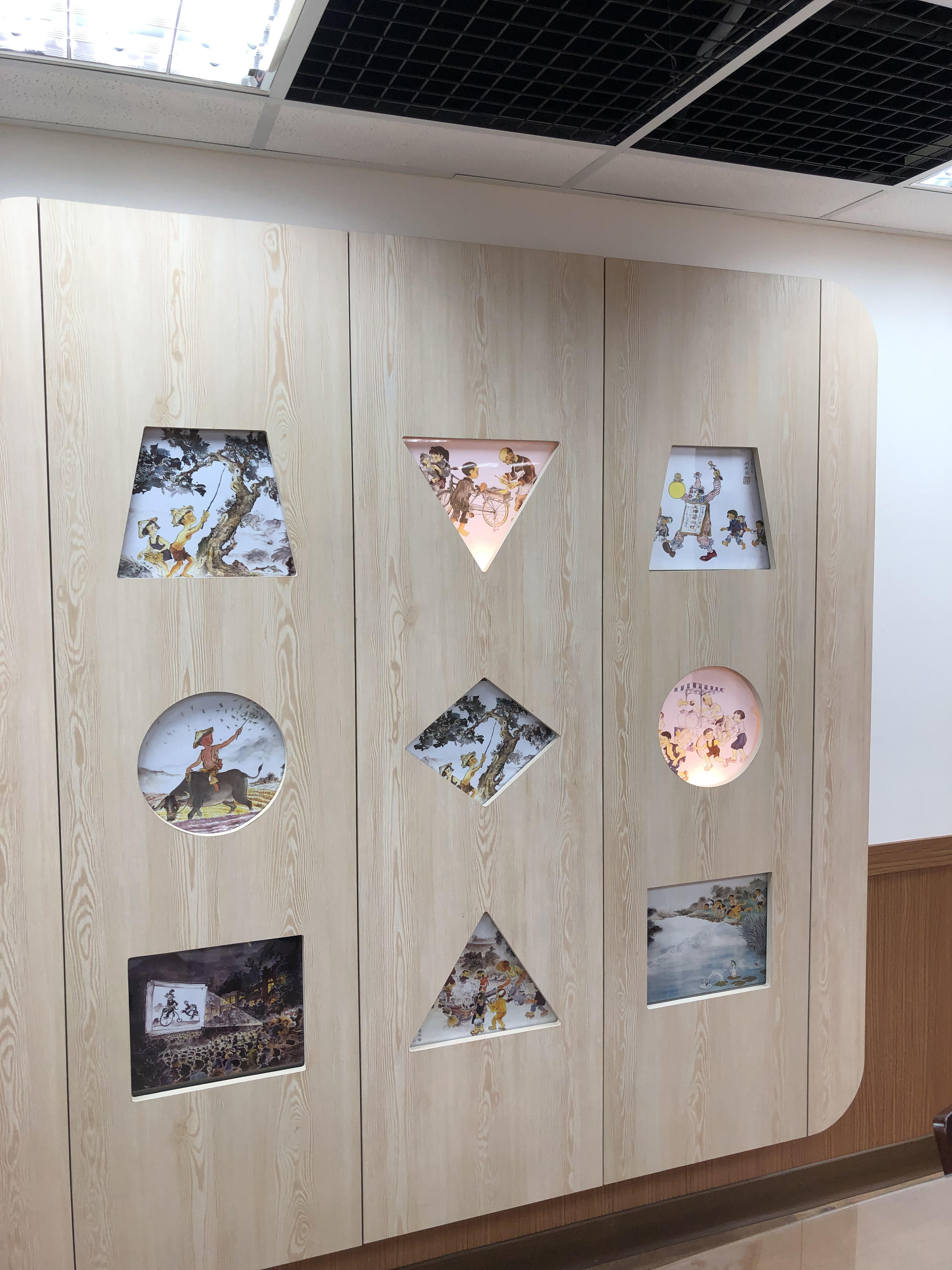 interactive art at the New Centre for Care cafe in Taiwan
