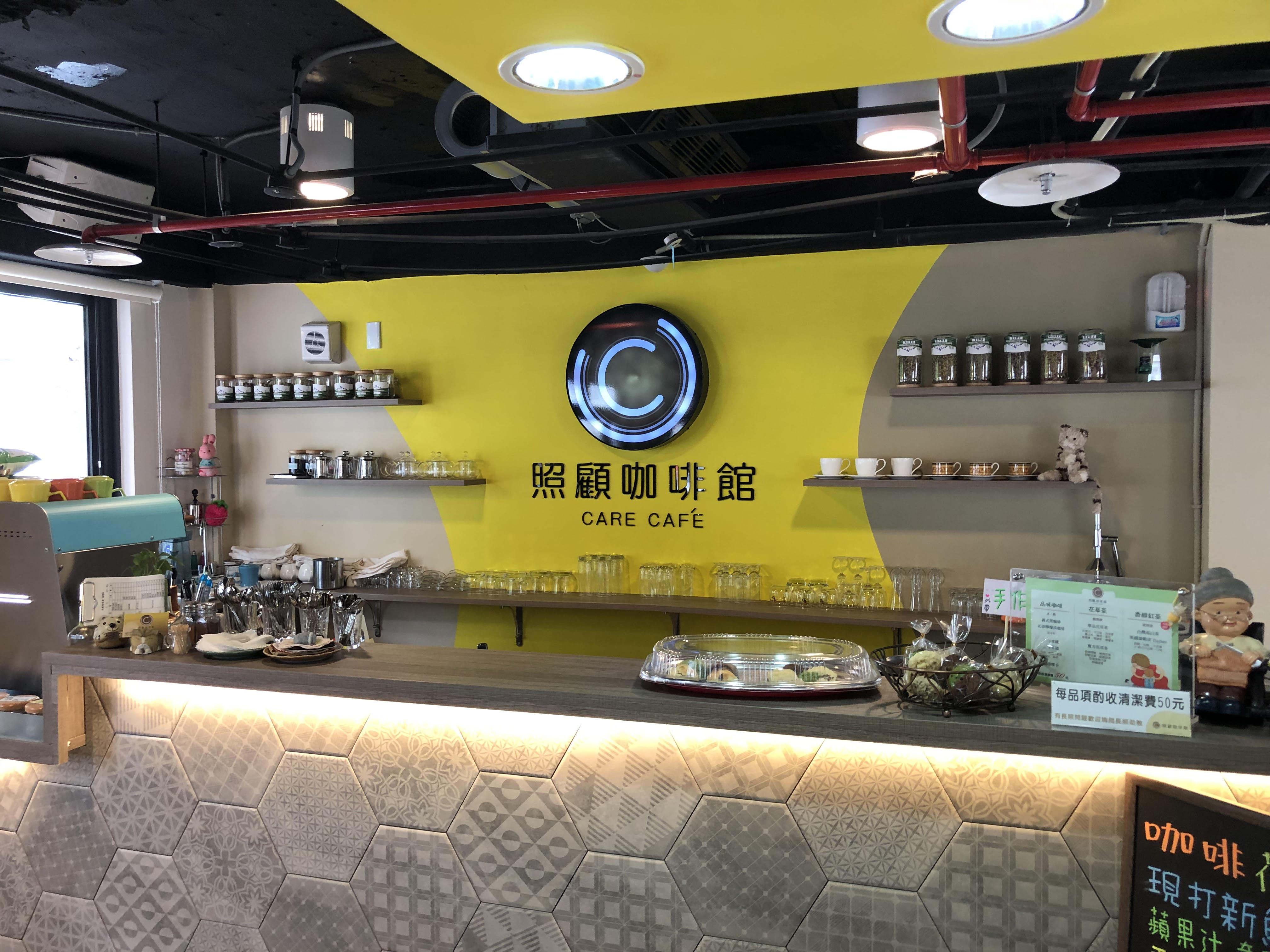 NEW CENTER with CARE CAFE